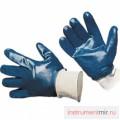 Перчатки облитые нитрил синие