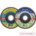Круг лепестковый торцевой 115х22  14А Р100(16)