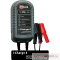 Зарядное устройство QE ( Ergus ) i-Charge 4