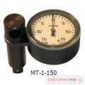 Ключ динамометрический стрелочный (до 15 кг) Москва